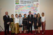 งาน New South Wales Federation of Community Language Schools