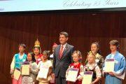 รางวัล Minister's Award