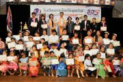 เชิญชวนเข้าโครงการภาคฤดูร้อนของโรงเรียนภาษาไทยวัดพุทธรังษี ปีที่ 26