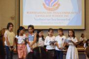 งานสัมฤทธิบัตรโครงการวันอาทิตย์ - Sunday School Graduation Ceremony