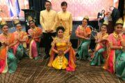 งานวันชาติ - Thai National Day