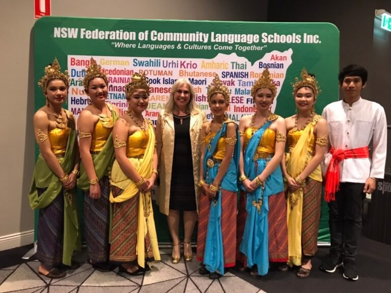 NSW Federation of Community Language Schools' Annual Gala Dinner 2021